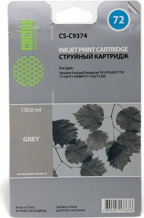 Cactus CS-C9374 №72, Photo Gray картридж струйный для HP DJ T610/T620/T770/T1100/T1100/T1120/T1200CS-C9374Картридж Cactus CS-C9374 №72 для струйных принтеров HP DJ T610/T620/T770/T1100/T1100/T1120/T1200.Расходные материалы Cactus для печати максимизируют характеристики принтера. Обеспечивают повышенную четкость изображения и плавность переходов оттенков и полутонов, позволяют отображать мельчайшие детали изображения. Обеспечивают надежное качество печати.