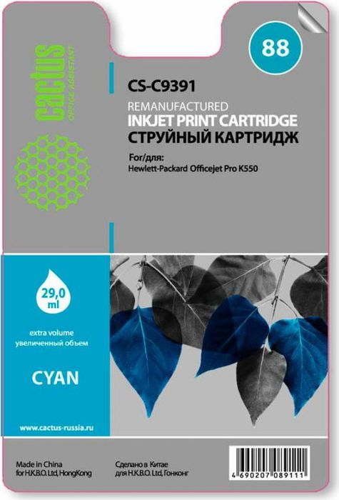 Cactus CS-C9391 №88, Cyan картридж струйный для HP DJ Pro K550CS-C9391Картридж Cactus CS-C9391 №88 для струйного принтера HP OfficeJet Pro K550.Расходные материалы Cactus для струйной печати максимизируют характеристики принтера. Обеспечивают повышенную четкость цветов и плавность переходов оттенков и полутонов, позволяют отображать мельчайшие детали изображения. Обеспечивают надежное качество печати.