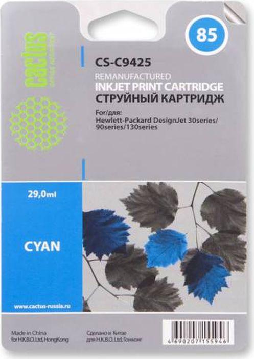 Cactus CS-C9425 №85, Cyan картридж струйный для HP DJ 30/130CS-C9425Картридж Cactus CS-C9425 №85 для струйных принтеров HP DJ 30/130.Расходные материалы Cactus для печати максимизируют характеристики принтера. Обеспечивают повышенную четкость изображения и плавность переходов оттенков и полутонов, позволяют отображать мельчайшие детали изображения. Обеспечивают надежное качество печати.