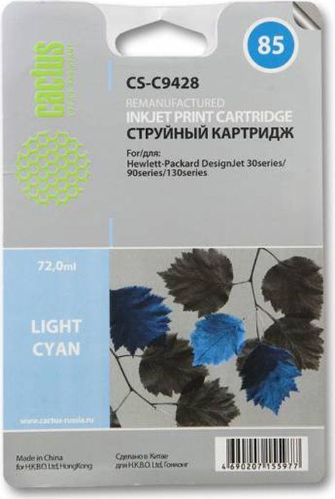 Cactus CS-C9428 №85, Light Cyan картридж струйный для HP DJ 30/130CS-C9428Картридж Cactus CS-C9428 №85 для струйных принтеров HP DJ 30/130.Расходные материалы Cactus для печати максимизируют характеристики принтера. Обеспечивают повышенную четкость изображения и плавность переходов оттенков и полутонов, позволяют отображать мельчайшие детали изображения. Обеспечивают надежное качество печати.