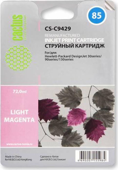 Cactus CS-C9429 №85, Light Magenta картридж струйный для HP DJ 30/130CS-C9429Картридж Cactus CS-C9429 №85 для струйных принтеров HP DJ 30/130.Расходные материалы Cactus для печати максимизируют характеристики принтера. Обеспечивают повышенную четкость изображения и плавность переходов оттенков и полутонов, позволяют отображать мельчайшие детали изображения. Обеспечивают надежное качество печати.