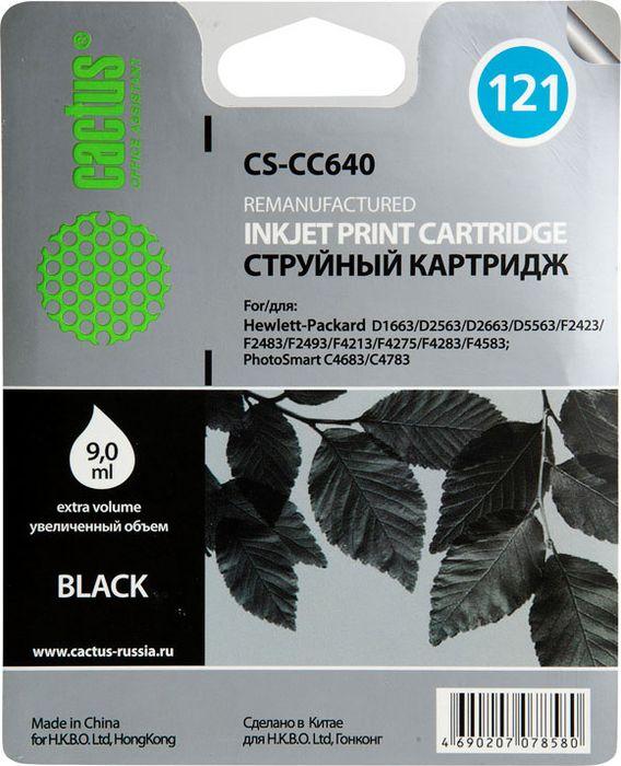 Cactus CS-CC640 №121, Black картридж струйный для HP DJ D1663/D2563/D5563/F2423//F4213/F4583/PS C4683/C4783CS-CC640Картридж Cactus CS-CC640 №121 для струйных принтеров HP DJ D1663/D2563/D2663/D5563/F2423/F2483/F2493/F4213/F4275/F4283/F4583/PS C4683/C4783.Расходные материалы Cactus для печати максимизируют характеристики принтера. Обеспечивают повышенную четкость изображения и плавность переходов оттенков и полутонов, позволяют отображать мельчайшие детали изображения. Обеспечивают надежное качество печати.