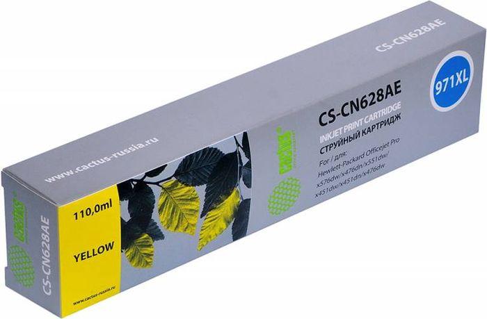 Cactus CS-CN628AE №971XL, Yellow картридж струйный для HP OfficeJet Pro X476dw/X576dw/X451dw картридж hp 971xl cn628ae желтый cn628ae