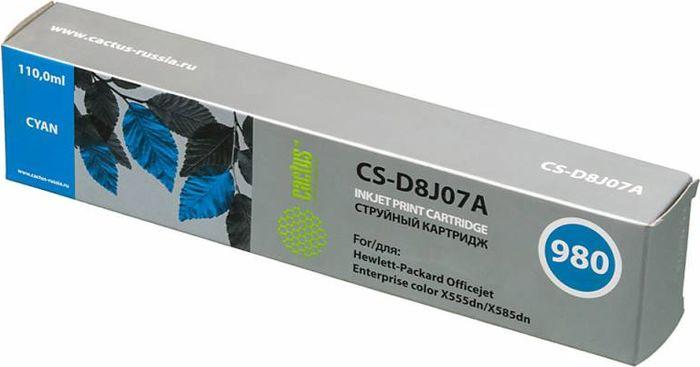 Cactus CS-D8J07A №980, Blue картридж струйный для HP HP Officejet color X555dn/ X585dnCS-D8J07AКартридж Cactus CS-D8J07A №980 для струйных принтеров HP HP Officejet color X555dn/ X585dn.Расходные материалы Cactus для печати максимизируют характеристики принтера. Обеспечивают повышенную четкость изображения и плавность переходов оттенков и полутонов, позволяют отображать мельчайшие детали изображения. Обеспечивают надежное качество печати.