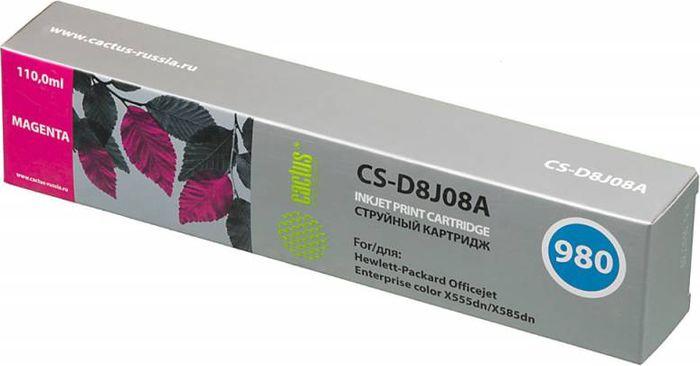 Cactus CS-D8J08A №980, Magenta картридж струйный для HP HP Officejet color X555dn/ X585dnCS-D8J08AКартридж Cactus CS-D8J08A №980 для струйных принтеров HP HP Officejet color X555dn/ X585dn.Расходные материалы Cactus для печати максимизируют характеристики принтера. Обеспечивают повышенную четкость изображения и плавность переходов оттенков и полутонов, позволяют отображать мельчайшие детали изображения. Обеспечивают надежное качество печати.