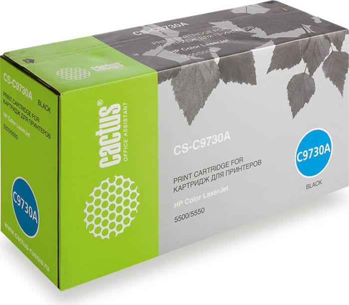 Cactus CS-C9730A, Black тонер-картридж для HP CLJ 5500/5550CS-C9730AТонер-картридж Cactus CS-C9730A для лазерных принтеров HP CLJ 5500/5550.Расходные материалы Cactus для лазерной печати максимизируют характеристики принтера. Обеспечивают повышенную чёткость чёрного текста и плавность переходов оттенков серого цвета и полутонов, позволяют отображать мельчайшие детали изображения. Гарантируют надежное качество печати.