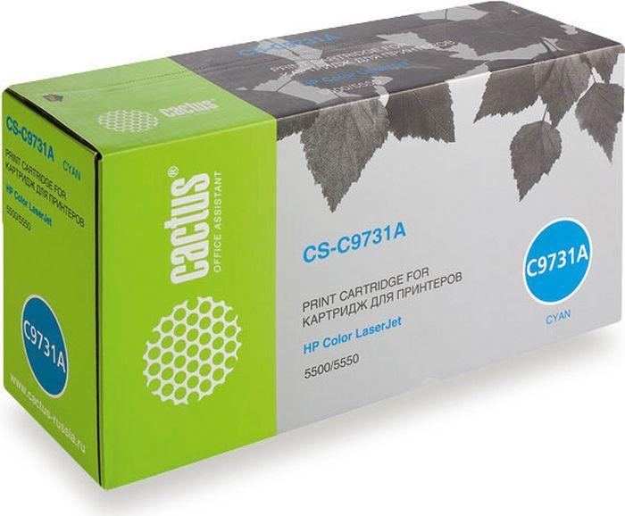 Cactus CS-C9731A, Cyan тонер-картридж для HP CLJ 5500/5550CS-C9731AТонер-картридж Cactus CS-C9731A для лазерных принтеров HP CLJ 5500/5550.Расходные материалы Cactus для лазерной печати максимизируют характеристики принтера. Обеспечивают повышенную чёткость чёрного текста и плавность переходов оттенков серого цвета и полутонов, позволяют отображать мельчайшие детали изображения. Гарантируют надежное качество печати.
