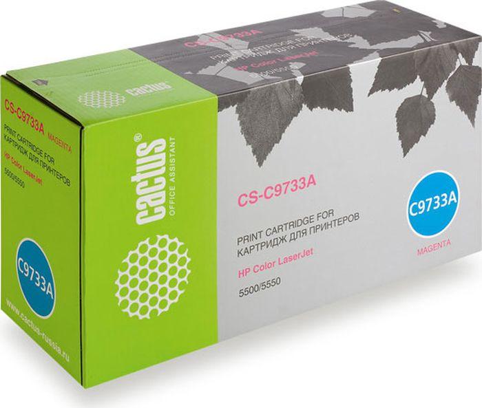 Cactus CS-C9733A, Magenta тонер-картридж для HP CLJ 5500/5550CS-C9733AТонер-картридж Cactus CS-C9733A для лазерных принтеров HP CLJ 5500/5550.Расходные материалы Cactus для лазерной печати максимизируют характеристики принтера. Обеспечивают повышенную чёткость чёрного текста и плавность переходов оттенков серого цвета и полутонов, позволяют отображать мельчайшие детали изображения. Гарантируют надежное качество печати.