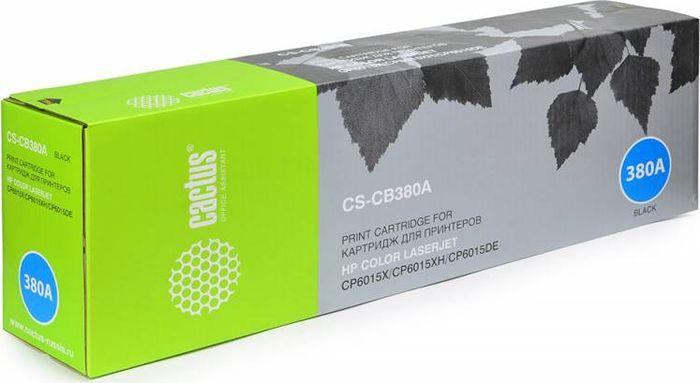 Cactus CS-CB380A, Black тонер-картридж для HP CLJ CP6015X/6015XH/6015DECS-CB380AТонер-картридж Cactus CS-CB380A для лазерных принтеров HP CLJ CP6015X/6015XH/6015DE.Расходные материалы Cactus для лазерной печати максимизируют характеристики принтера. Обеспечивают повышенную чёткость чёрного текста и плавность переходов оттенков серого цвета и полутонов, позволяют отображать мельчайшие детали изображения. Гарантируют надежное качество печати.