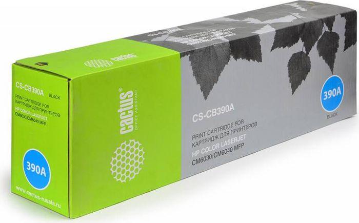Cactus CS-CB390A, Black тонер-картридж для HP CLJ CM6030/CM6040/CP6015CS-CB390AТонер-картридж Cactus CS-CB390A для лазерных принтеров HP CLJ CM6030/CM6040/CP6015.Расходные материалы Cactus для лазерной печати максимизируют характеристики принтера. Обеспечивают повышенную чёткость чёрного текста и плавность переходов оттенков серого цвета и полутонов, позволяют отображать мельчайшие детали изображения. Гарантируют надежное качество печати.