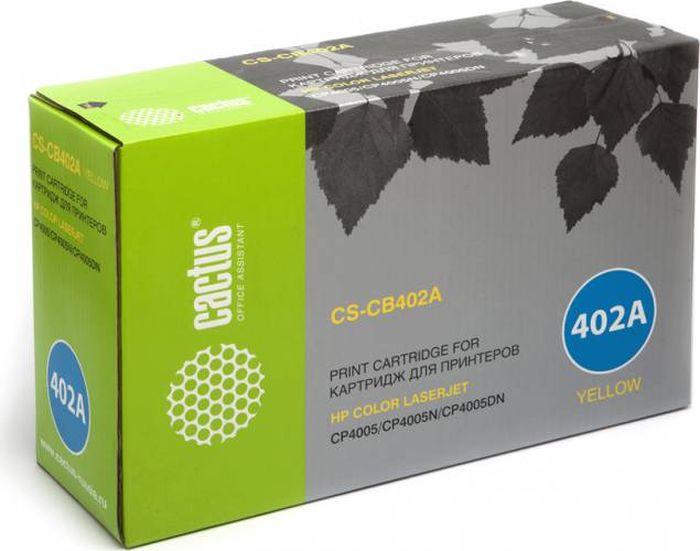 Cactus CS-CB402A, Yellow тонер-картридж для HP CLJ CP4005/CP4005DN/CP4005NCS-CB402AТонер-картридж Cactus CS-CB402A для лазерных принтеров HP CLJ CP4005/CP4005DN/CP4005N.Расходные материалы Cactus для лазерной печати максимизируют характеристики принтера. Обеспечивают повышенную чёткость чёрного текста и плавность переходов оттенков серого цвета и полутонов, позволяют отображать мельчайшие детали изображения. Гарантируют надежное качество печати.