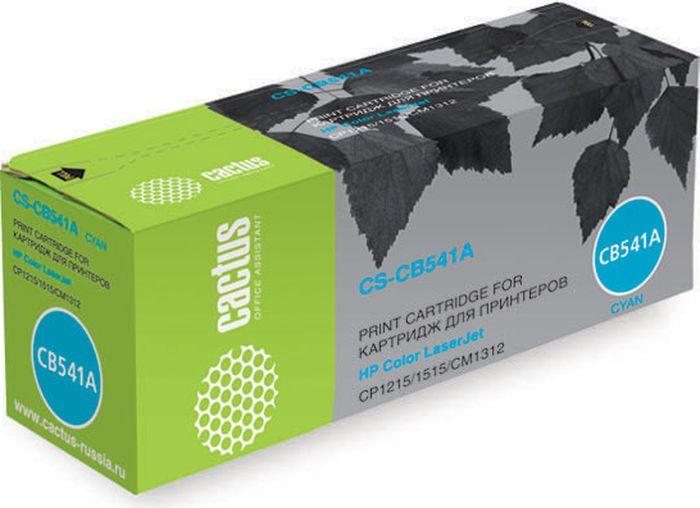 Cactus CS-CB541A, Cyan тонер-картридж для HP CLJ CP1215/1515/CM1312CS-CB541AТонер-картридж Cactus CS-CB541A для лазерных принтеров HP CLJ CP1215/1515/CM1312.Расходные материалы Cactus для лазерной печати максимизируют характеристики принтера. Обеспечивают повышенную чёткость чёрного текста и плавность переходов оттенков серого цвета и полутонов, позволяют отображать мельчайшие детали изображения. Гарантируют надежное качество печати.