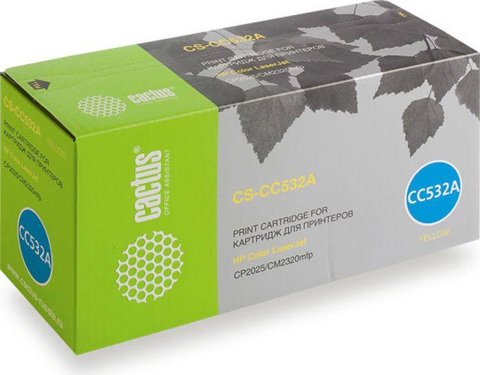 Cactus CS-CC532A, Yellow тонер-картридж для HP CLJ CP2025/CM2320CS-CC532AТонер-картридж Cactus CS-CC532A для лазерных принтеров HP CLJ CP2025/CM2320.Расходные материалы Cactus для лазерной печати максимизируют характеристики принтера. Обеспечивают повышенную чёткость чёрного текста и плавность переходов оттенков серого цвета и полутонов, позволяют отображать мельчайшие детали изображения. Гарантируют надежное качество печати.