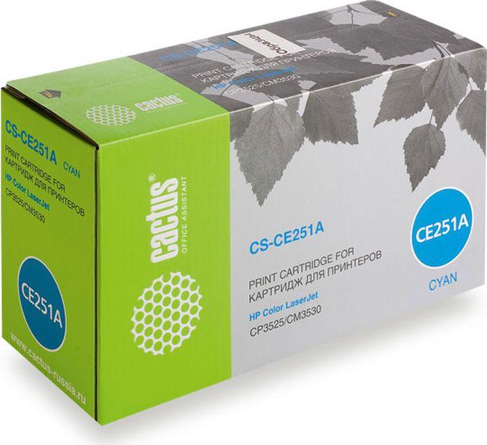 Cactus CS-CE251A, Cyan тонер-картридж для HP CLJ CP3525/CM3530CS-CE251AТонер-картридж Cactus CS-CE251A для лазерных принтеров HP CLJ CP3525/CM3530.Расходные материалы Cactus для лазерной печати максимизируют характеристики принтера. Обеспечивают повышенную чёткость чёрного текста и плавность переходов оттенков серого цвета и полутонов, позволяют отображать мельчайшие детали изображения. Гарантируют надежное качество печати.