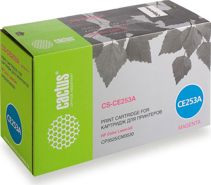 Cactus CS-CE253A, Magenta тонер-картридж для HP CLJ CP3525/ CM3530CS-CE253AТонер-картридж Cactus CS-CE253A для лазерных принтеров HP CLJ CP3525/CM3530.Расходные материалы Cactus для лазерной печати максимизируют характеристики принтера. Обеспечивают повышенную чёткость чёрного текста и плавность переходов оттенков серого цвета и полутонов, позволяют отображать мельчайшие детали изображения. Гарантируют надежное качество печати.