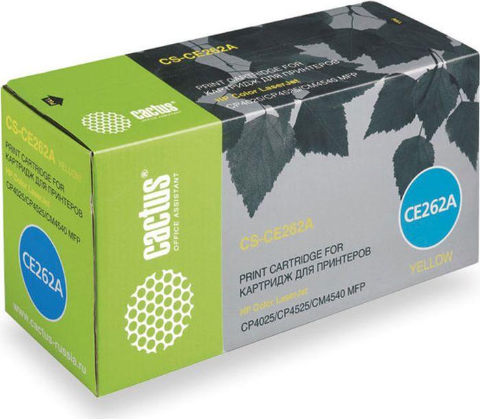 Cactus CS-CE262A, Yellow тонер-картридж для HP LJ CP4025/CP4525/CM4540CS-CE262AТонер-картридж Cactus CS-CE262A для лазерных принтеров HP LJ CP4025/CP4525/CM4540.Расходные материалы Cactus для лазерной печати максимизируют характеристики принтера. Обеспечивают повышенную чёткость чёрного текста и плавность переходов оттенков серого цвета и полутонов, позволяют отображать мельчайшие детали изображения. Гарантируют надежное качество печати.