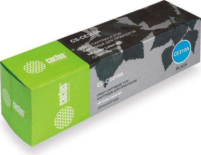Cactus CS-CE310A, Black тонер-картридж для HP CLJ CP1012/CP1025CS-CE310AТонер-картридж Cactus CS-CE310A для лазерных принтеров HP CLJ CP1012/CP1025.Расходные материалы Cactus для лазерной печати максимизируют характеристики принтера. Обеспечивают повышенную чёткость чёрного текста и плавность переходов оттенков серого цвета и полутонов, позволяют отображать мельчайшие детали изображения. Гарантируют надежное качество печати.