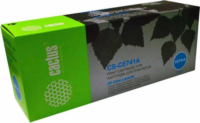 Cactus CS-CE741A, Cyan тонер-картридж для HP CLJ CP5220/CP5221CS-CE741AТонер-картридж Cactus CS-CE741A для лазерных принтеров HP LJ CP5220/CP5221.Расходные материалы Cactus для лазерной печати максимизируют характеристики принтера. Обеспечивают повышенную чёткость чёрного текста и плавность переходов оттенков серого цвета и полутонов, позволяют отображать мельчайшие детали изображения. Гарантируют надежное качество печати.
