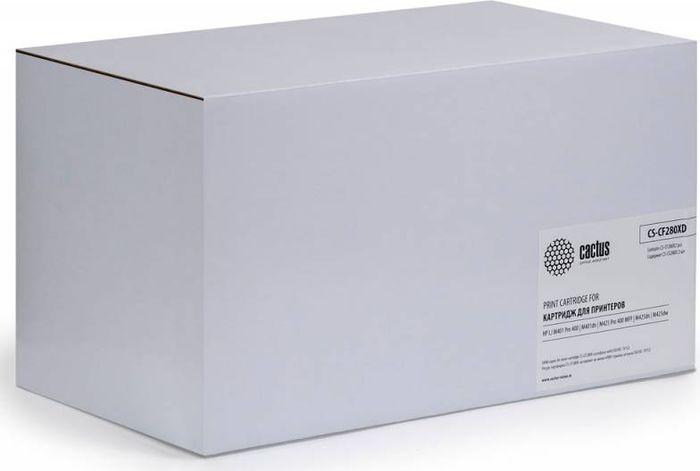 Cactus CS-CF280XD, Black тонер-картридж для HP LJ Pro 400/M401/M425CS-CF280XDТонер-картридж Cactus CS-CF280XD для лазерных принтеров HP LJ Pro 400/M401/M425.Расходные материалы Cactus для лазерной печати максимизируют характеристики принтера. Обеспечивают повышенную чёткость чёрного текста и плавность переходов оттенков серого цвета и полутонов, позволяют отображать мельчайшие детали изображения. Гарантируют надежное качество печати.В комплект входит 2 тонер-картриджа.