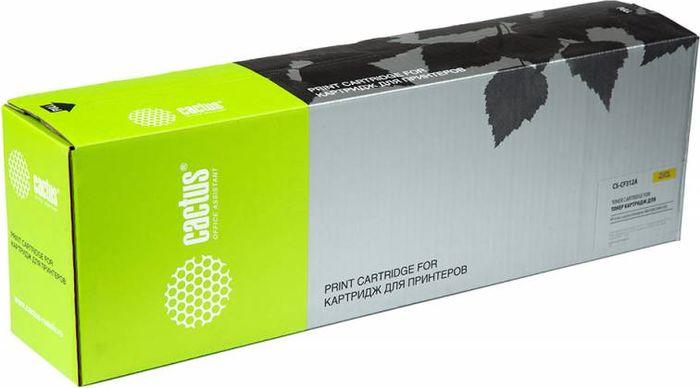 Cactus CS-CF312A, Yellow тонер-картридж для HP CLJ Ent M855CS-CF312AТонер-картридж Cactus CS-CF312A для лазерных принтеров HP CLJ Ent M855.Расходные материалы Cactus для лазерной печати максимизируют характеристики принтера. Обеспечивают повышенную чёткость чёрного текста и плавность переходов оттенков серого цвета и полутонов, позволяют отображать мельчайшие детали изображения. Гарантируют надежное качество печати.