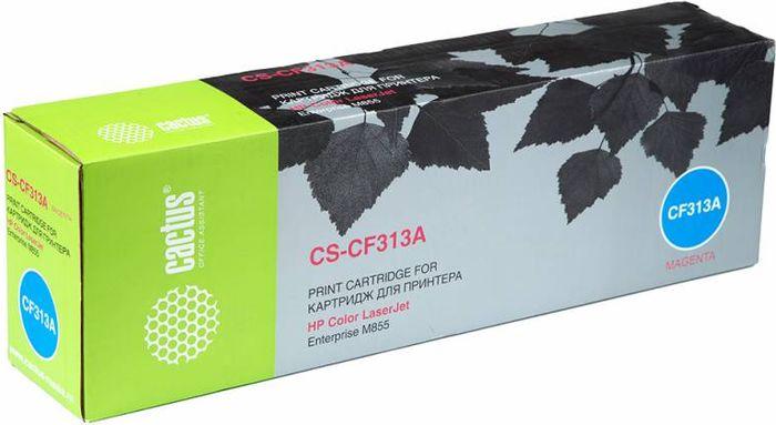 Cactus CS-CF313A, Magenta тонер-картридж для HP CLJ Ent M855CS-CF313AТонер-картридж Cactus CS-CF313A для лазерных принтеров HP CLJ Ent M855.Расходные материалы Cactus для лазерной печати максимизируют характеристики принтера. Обеспечивают повышенную чёткость чёрного текста и плавность переходов оттенков серого цвета и полутонов, позволяют отображать мельчайшие детали изображения. Гарантируют надежное качество печати.