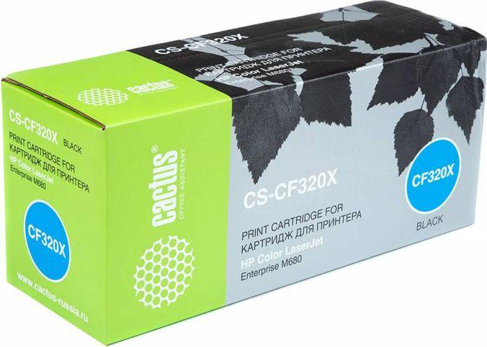 Cactus CS-CF320X, Black тонер-картридж для HP CLJ M680CS-CF320XТонер-картридж Cactus CS-CF320X для лазерных принтеров HP CLJ M680.Расходные материалы Cactus для лазерной печати максимизируют характеристики принтера. Обеспечивают повышенную чёткость чёрного текста и плавность переходов оттенков серого цвета и полутонов, позволяют отображать мельчайшие детали изображения. Гарантируют надежное качество печати.