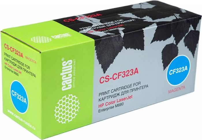 Cactus CS-CF323A, Magenta тонер-картридж для HP CLJ Ent M680CS-CF323AТонер-картридж Cactus CS-CF32A для лазерных принтеров HP CLJ Ent M680.Расходные материалы Cactus для лазерной печати максимизируют характеристики принтера. Обеспечивают повышенную чёткость чёрного текста и плавность переходов оттенков серого цвета и полутонов, позволяют отображать мельчайшие детали изображения. Гарантируют надежное качество печати.