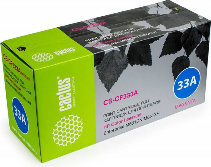 Cactus CS-CF333A, Magenta тонер-картридж для HP CLJ M651dn/M651n/M651xhCS-CF333AТонер-картридж Cactus CS-CF333A для лазерных принтеров HP CLJ M651dn/M651n/M651xh.Расходные материалы Cactus для лазерной печати максимизируют характеристики принтера. Обеспечивают повышенную чёткость чёрного текста и плавность переходов оттенков серого цвета и полутонов, позволяют отображать мельчайшие детали изображения. Гарантируют надежное качество печати.