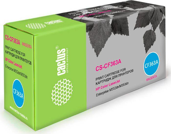 Cactus CS-CF363A, Magenta тонер-картридж для HP CLJ M552dn/M553dnCS-CF363AТонер-картридж Cactus CS-CF363A для лазерных принтеров HP CLJ M552dn/M553dn.Расходные материалы Cactus для лазерной печати максимизируют характеристики принтера. Обеспечивают повышенную чёткость чёрного текста и плавность переходов оттенков серого цвета и полутонов, позволяют отображать мельчайшие детали изображения. Гарантируют надежное качество печати.