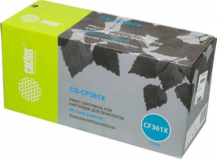 Cactus CS-CF361X, Cyan тонер-картридж для HP CLJ M552dn/M553dnCS-CF361XТонер-картридж Cactus CS-CF361X для лазерных принтеров HP CLJ M552dn/M553dn.Расходные материалы Cactus для лазерной печати максимизируют характеристики принтера. Обеспечивают повышенную чёткость чёрного текста и плавность переходов оттенков серого цвета и полутонов, позволяют отображать мельчайшие детали изображения. Гарантируют надежное качество печати.