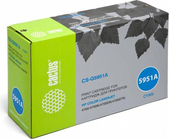 Cactus CS-Q5951A, Cyan тонер-картридж для HP LJ 4700CS-Q5951AТонер-картридж Cactus CS-Q5951A для лазерных принтеров HP CLJ 4700.Расходные материалы Cactus для лазерной печати максимизируют характеристики принтера. Обеспечивают повышенную чёткость чёрного текста и плавность переходов оттенков серого цвета и полутонов, позволяют отображать мельчайшие детали изображения. Гарантируют надежное качество печати.