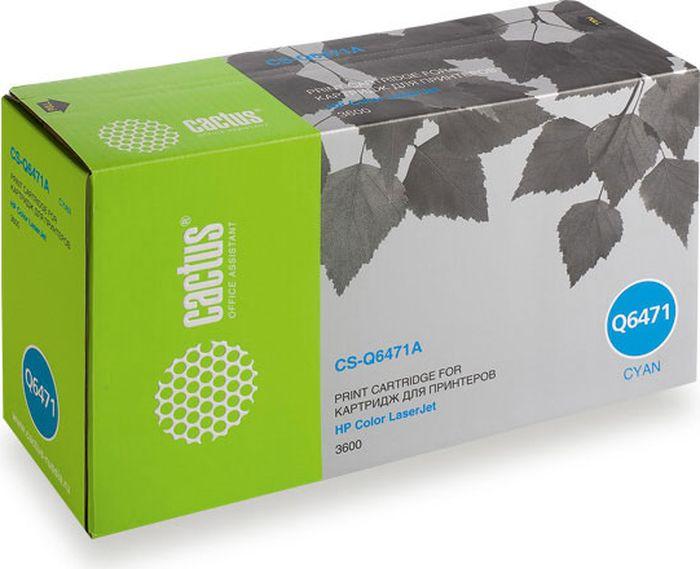 Cactus CS-Q6471A, Cyan тонер-картридж для HP CLJ 3600CS-Q6471AТонер-картридж Cactus CS-Q6471A для лазерных принтеров HP CLJ CP3505/3600/3800.Расходные материалы Cactus для лазерной печати максимизируют характеристики принтера. Обеспечивают повышенную чёткость чёрного текста и плавность переходов оттенков серого цвета и полутонов, позволяют отображать мельчайшие детали изображения. Гарантируют надежное качество печати.