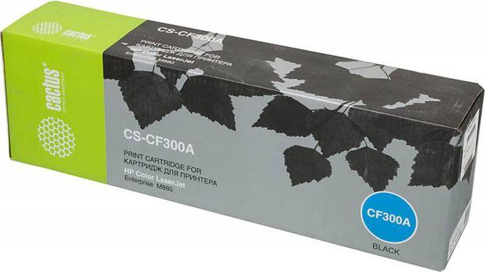 Cactus CS-CF300A, Black тонер-картридж для HP CLJ Ent M880CS-CF300AТонер-картридж Cactus CS-CF300A для лазерных принтеров Xerox WorkCentre PE220.Расходные материалы Cactus для лазерной печати максимизируют характеристики принтера. Обеспечивают повышенную чёткость чёрного текста и плавность переходов оттенков серого цвета и полутонов, позволяют отображать мельчайшие детали изображения. Гарантируют надежное качество печати.