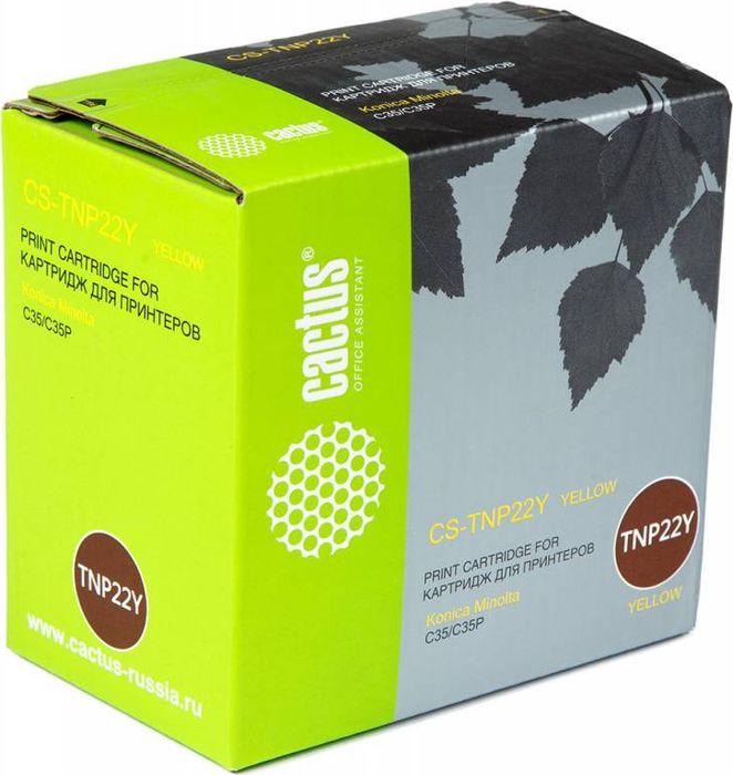 Cactus CS-TNP22Y, Yellow тонер-картридж для Minolta C35/C35PCS-TNP22YТонер-картридж Cactus CS-TNP22Y для лазерных принтеров Minolta C35/C35P.Расходные материалы Cactus для лазерной печати максимизируют характеристики принтера. Обеспечивают повышенную чёткость чёрного текста и плавность переходов оттенков серого цвета и полутонов, позволяют отображать мельчайшие детали изображения. Гарантируют надежное качество печати.