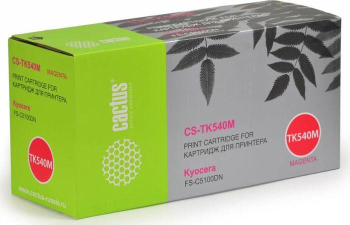 Cactus CS-TK540М, Magenta тонер-картридж для Kyocera FS-C5100DNCS-TK540МТонер-картридж Cactus CS-TK540М для лазерных принтеров Kyocera FS-C5100DN.Расходные материалы Cactus для лазерной печати максимизируют характеристики принтера. Обеспечивают повышенную чёткость чёрного текста и плавность переходов оттенков серого цвета и полутонов, позволяют отображать мельчайшие детали изображения. Гарантируют надежное качество печати.
