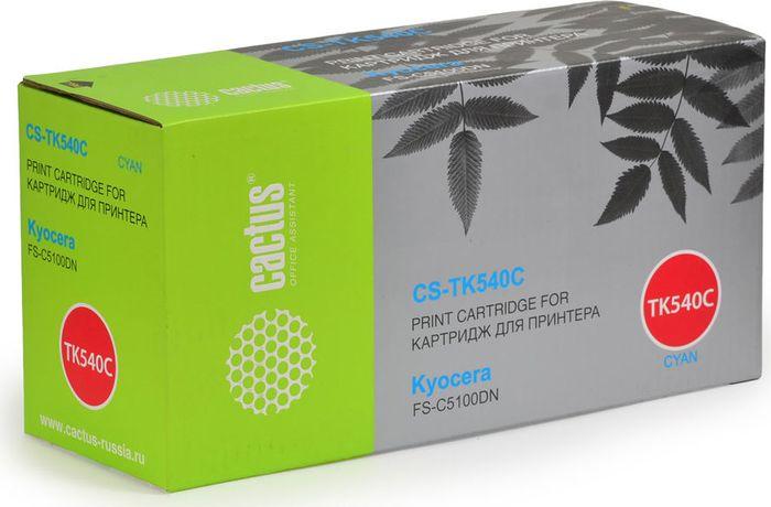 Cactus CS-TK540С, Cyan тонер-картридж для Kyocera FS-C5100DNCS-TK540СТонер-картридж Cactus CS-TK540С для лазерных принтеров Kyocera FS-C5100DN.Расходные материалы Cactus для лазерной печати максимизируют характеристики принтера. Обеспечивают повышенную чёткость чёрного текста и плавность переходов оттенков серого цвета и полутонов, позволяют отображать мельчайшие детали изображения. Гарантируют надежное качество печати.