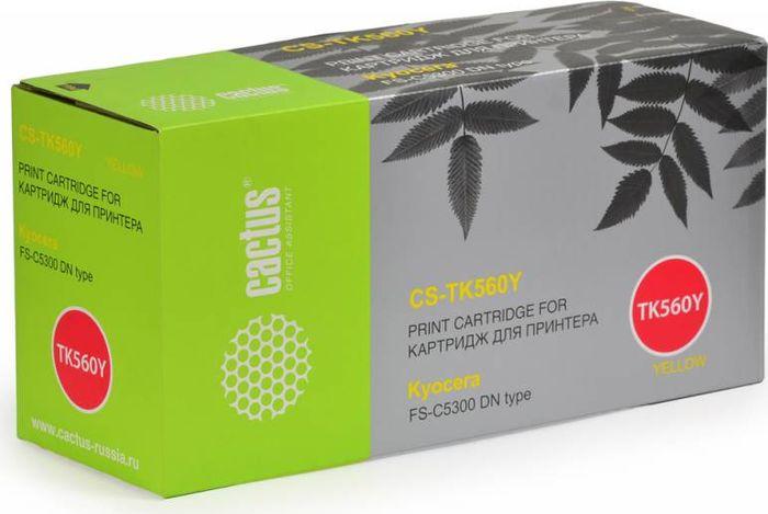 Cactus CS-TK560Y, Yellow тонер-картридж для Kyocera FS-C5300DNCS-TK560YТонер-картридж Cactus CS-TK560Y для лазерных принтеров Kyocera FS-C5300DN.Расходные материалы Cactus для лазерной печати максимизируют характеристики принтера. Обеспечивают повышенную чёткость чёрного текста и плавность переходов оттенков серого цвета и полутонов, позволяют отображать мельчайшие детали изображения. Гарантируют надежное качество печати.