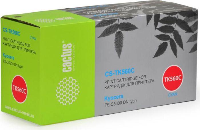 Cactus CS-TK560С, Cyan тонер-картридж для Kyocera FS-C5300DNCS-TK560СТонер-картридж Cactus CS-TK560С для лазерных принтеров Kyocera FS-C5300DN.Расходные материалы Cactus для лазерной печати максимизируют характеристики принтера. Обеспечивают повышенную чёткость чёрного текста и плавность переходов оттенков серого цвета и полутонов, позволяют отображать мельчайшие детали изображения. Гарантируют надежное качество печати.