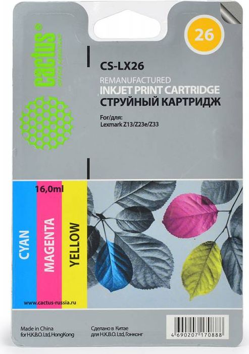 Cactus CS-LX26, Color картридж струйный для Lexmark Z13/Z23e/Z33CS-LX26Картридж Cactus CS-LX26 для струйных принтеров Lexmark Z13/Z23e/Z33.Расходные материалы Cactus для печати максимизируют характеристики принтера. Обеспечивают повышенную четкость изображения и плавность переходов оттенков и полутонов, позволяют отображать мельчайшие детали изображения. Обеспечивают надежное качество печати.