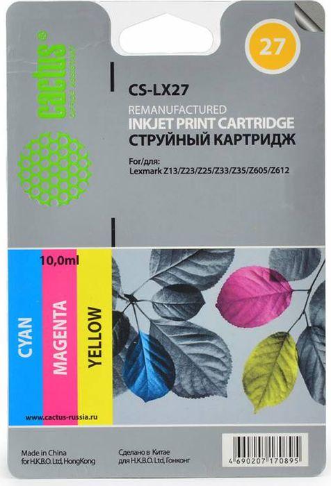 Cactus CS-LX27, Color картридж струйный для Lexmark Z13/Z23/Z25/Z33/Z35/Z605/Z612CS-LX27Картридж Cactus CS-LX27 для струйных принтеров Lexmark Z13/Z23/Z25/Z33/Z35/Z605/Z612.Расходные материалы Cactus для печати максимизируют характеристики принтера. Обеспечивают повышенную четкость изображения и плавность переходов оттенков и полутонов, позволяют отображать мельчайшие детали изображения. Обеспечивают надежное качество печати.