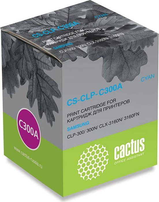 Cactus CS-CLP-C300A, Cyan тонер-картридж для Samsung CLP-300/300N/CLX-3160N/3160FNCS-CLP-C300AТонер-картридж Cactus CS-CLP-C300A для лазерных принтеров Samsung CLP-300/300N/CLX-3160N/3160FN.Расходные материалы Cactus для лазерной печати максимизируют характеристики принтера. Обеспечивают повышенную чёткость чёрного текста и плавность переходов оттенков серого цвета и полутонов, позволяют отображать мельчайшие детали изображения. Гарантируют надежное качество печати.