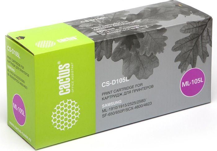 Cactus CS-D105L, Black тонер-картридж для Samsung ML-1910/1915/2525/2580/SCX-4600/4623/SF-650/650PCS-D105LТонер-картридж Cactus CS-D105L для лазерных принтеров Samsung ML-1910, 1915, 2525, 2580, SCX-4600, 4623, SF-650, 650PРасходные материалы Cactus для лазерной печати максимизируют характеристики принтера. Обеспечивают повышенную чёткость чёрного текста и плавность переходов оттенков серого цвета и полутонов, позволяют отображать мельчайшие детали изображения. Гарантируют надежное качество печати.