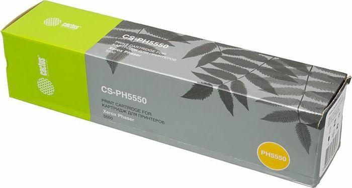 Cactus CS-PH5550 106R01294, Black тонер-картридж для Xerox Phaser 5550CS-PH5550Тонер-картридж Cactus CS-PH5550 106R01294 для лазерных принтеров Xerox Phaser 5550.Расходные материалы Cactus для лазерной печати максимизируют характеристики принтера. Обеспечивают повышенную чёткость чёрного текста и плавность переходов оттенков серого цвета и полутонов, позволяют отображать мельчайшие детали изображения. Гарантируют надежное качество печати.