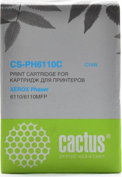 Cactus CS-PH6110C 106R01206, Cyan тонер-картридж для Xerox Phaser 6110CS-PH6110CТонер-картридж Cactus CS-PH6110C 106R01206 для лазерных принтеров Xerox Phaser 6110.Расходные материалы Cactus для лазерной печати максимизируют характеристики принтера. Обеспечивают повышенную чёткость чёрного текста и плавность переходов оттенков серого цвета и полутонов, позволяют отображать мельчайшие детали изображения. Гарантируют надежное качество печати.