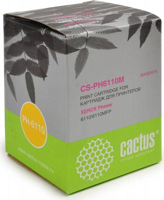 Cactus CS-PH6110M 106R01205, Magenta тонер-картридж для Xerox Phaser 6110CS-PH6110MТонер-картридж Cactus CS-PH6110M 106R01205 для лазерных принтеров Xerox Phaser 6110.Расходные материалы Cactus для лазерной печати максимизируют характеристики принтера. Обеспечивают повышенную чёткость чёрного текста и плавность переходов оттенков серого цвета и полутонов, позволяют отображать мельчайшие детали изображения. Гарантируют надежное качество печати.