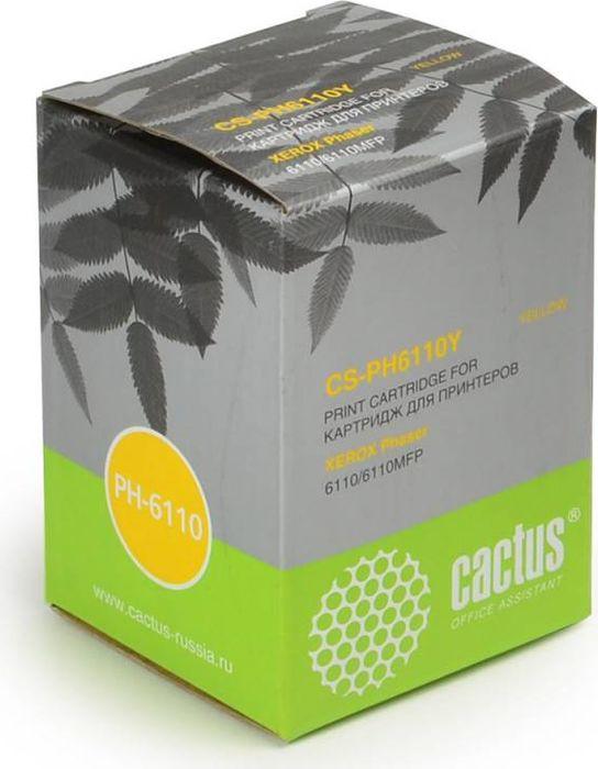 Cactus CS-PH6110Y 106R01204, Yellow тонер-картридж для Xerox Phaser 6110CS-PH6110YТонер-картридж Cactus CS-PH6110Y 106R01204 для лазерных принтеров Xerox Phaser 6110.Расходные материалы Cactus для лазерной печати максимизируют характеристики принтера. Обеспечивают повышенную чёткость чёрного текста и плавность переходов оттенков серого цвета и полутонов, позволяют отображать мельчайшие детали изображения. Гарантируют надежное качество печати.