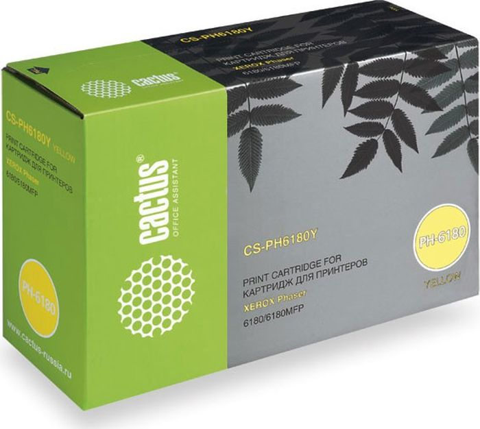 Cactus CS-PH6180Y 113R00725, Yellow тонер-картридж для Xerox Phaser 6180/6180mfpCS-PH6180YТонер-картридж Cactus CS-PH6180Y 113R00725 для лазерных принтеров Xerox Phaser 6180/6180mfp.Расходные материалы Cactus для лазерной печати максимизируют характеристики принтера. Обеспечивают повышенную чёткость чёрного текста и плавность переходов оттенков серого цвета и полутонов, позволяют отображать мельчайшие детали изображения. Гарантируют надежное качество печати.