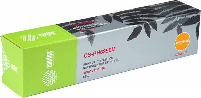 Cactus CS-PH6250M 106R00669, Magenta тонер-картридж для Xerox Phaser 6250CS-PH6250MТонер-картридж Cactus CS-PH6250M 106R00669 для лазерных принтеров Xerox Phaser 6250.Расходные материалы Cactus для лазерной печати максимизируют характеристики принтера. Обеспечивают повышенную чёткость чёрного текста и плавность переходов оттенков серого цвета и полутонов, позволяют отображать мельчайшие детали изображения. Гарантируют надежное качество печати.