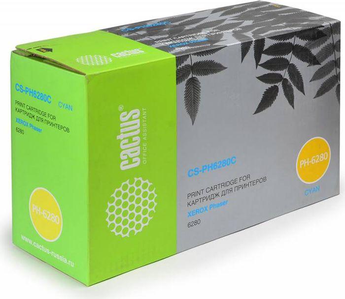 Cactus CS-PH6280C 106R01400, Cyan тонер-картридж для Xerox Phaser 6280CS-PH6280CТонер-картридж Cactus CS-PH6280C 106R01400 для лазерных принтеров Xerox Phaser 6280.Расходные материалы Cactus для лазерной печати максимизируют характеристики принтера. Обеспечивают повышенную чёткость чёрного текста и плавность переходов оттенков серого цвета и полутонов, позволяют отображать мельчайшие детали изображения. Гарантируют надежное качество печати.