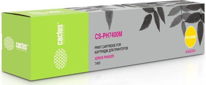 Cactus CS-PH7400M 106R01151, Magenta тонер-картридж для Xerox Phaser 7400CS-PH7400MТонер-картридж Cactus CS-PH7400M 106R01151 для лазерных принтеров Xerox Phaser 7400.Расходные материалы Cactus для лазерной печати максимизируют характеристики принтера. Обеспечивают повышенную чёткость чёрного текста и плавность переходов оттенков серого цвета и полутонов, позволяют отображать мельчайшие детали изображения. Гарантируют надежное качество печати.